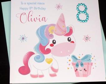 Personalised Unicorn Birthday Card Any Age, Name or Wording - 4th 5th 6th 7th 8th 9th 10th 11th 12th 13th 14th etc