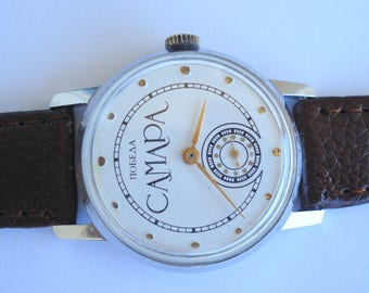 Vintage Soviet Men's Wrist Watch Pobeda/ Samara 2602 15 Jewels Watch/ USSR /White Color Dial/ Chrome Plated Case/1980s