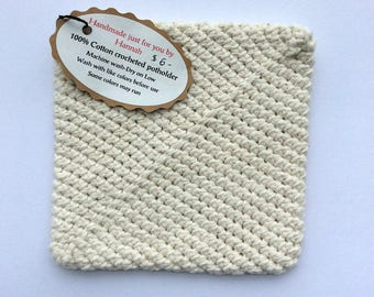 Crocheted Potholder 100% Cotton Handmade/Potholders/Hot Pad/Coaster/Trivet--Cream