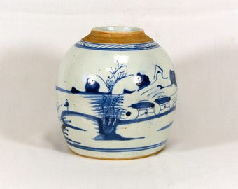 Antique Chinese Ginger pot