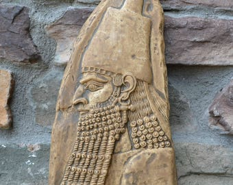 History Assyrian Sumerian King Sargon II Sculptural wall relief  www.Neo-Mfg.com 10""