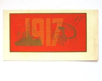 Glory to October, Unused Postcard, 1917, Space, October Revolution, Soviet Union Vintage Postcard, USSR, Unsigned, Illustration, 1968, 60s