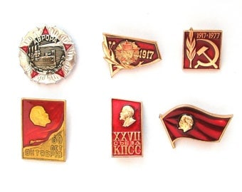Soviet Badges, Pick from Set, Communism, October Revolution, 1917, Lenin, CPSU, Vintage collectible badge, Pin, Soviet Union, Made in USSR