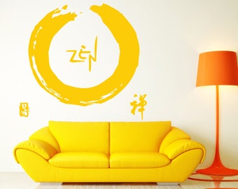 Wall Vinyl Decal  Symbol Zen Buddhism Zen Circle Enzo Yoga Studio Decorative  (2418dn)