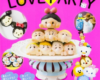 "Japanese Cook Recipe Book ""Disney Tsum Tsum LOVE PARTY""[4046015365]"