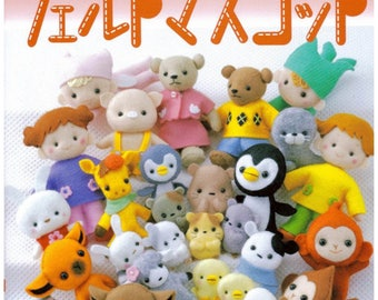 Sewing Cute Toy Felt Japanese eBook Pattern Craft Instant Download PDF Tutorial Pictures Sewing Pattern Toy Child Nice