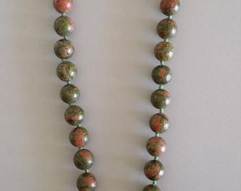 Unakite Necklace with Detachable Pendant