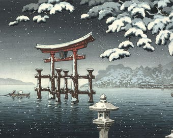 "Japanese Art Print ""Snow at Miyajima"" by Tsuchiya Koitsu, woodblock print reproduction, cultural art, asian art, snow, winter, torii gate"