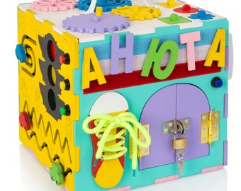 Personalized Busy cube Busy Board Sensory board  Montessori toy Educational toy Toddler toy
