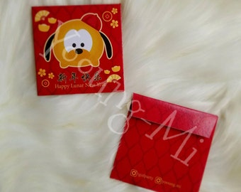 Customizable Tsum Tsum Chinese New Year of the Dog 2018 Red Envelopes / Money Envelopes / Red Packets / Hong Bao
