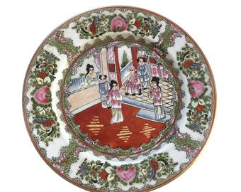 Antique Famille Rose Porcelain Plate Qianlong Red Seal Mark 19th C. Nian Zhi Chinese Export