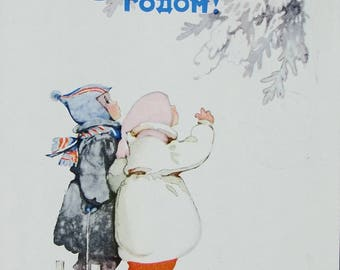 Happy New Year! Artist M. Myslina - Used Vintage Soviet Postcard, 1960. Boy Girl Children Sled Bullfinch Winter Delight Christmas Print