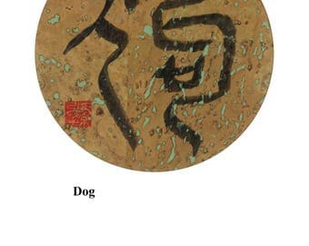 Happy New Year-The Year of Dog