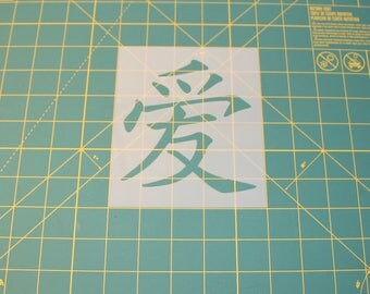 Japanese Kanji Stencil - Reusable DIY Craft Stencils of a Japanese Kanji for Love