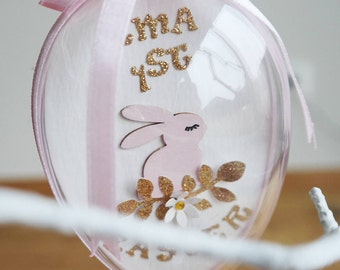Easter Egg Ornament, Baby First Easter, Easter Tree Decor, 1st Easter Keepsake, Personalized Easter Egg Decoration, Easter Home Decor