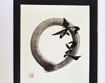 Enso, Buddhism, 'Way or Path' original painting,  Kanji, Japanese calligraphy, Shodo and Sumie Original,  Nagataya Kyoto