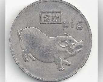 Chinese Lunar Year of the Pig Vintage Commemorative Coin