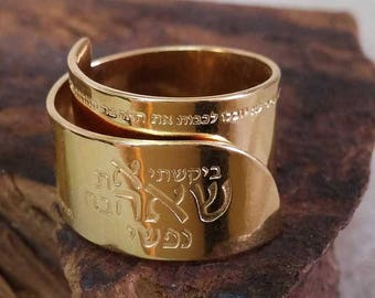 Song of Solomon ring - Whom My Soul Love - My soul loves - 14k gold filled ring