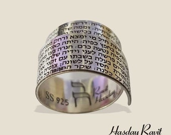 Eshet Chayil, Women of Valor silver ring