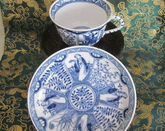 Antique Japanese Kraak Style Blue White Cup and Saucer Possible Edo Period Oustanding Hand Painted Details Blue Double Ring Mark
