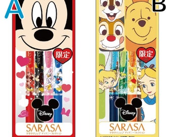Sarasa Limited Edition Pen Set (Limited Edition )