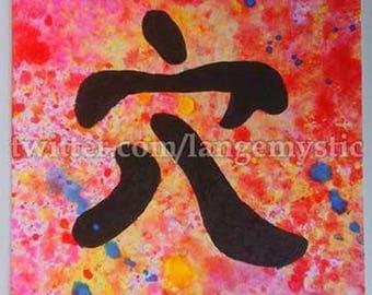 ATC Peinture Original Sketch Card Artist Grave Kanji Tattoo Painting PSC 1/1
