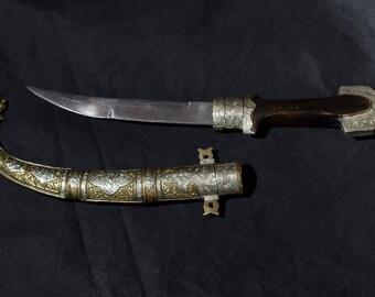 vintage dagger ceremonial arabic komoya dagger