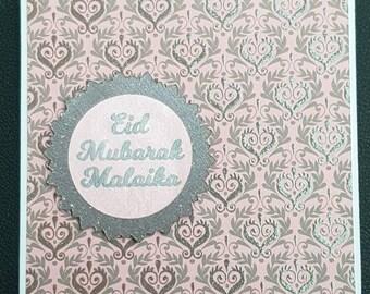 Eid Mubarak/ Kareem Islam Muslim Glitter Greeting Card