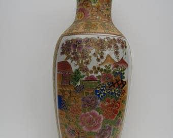 Chinese Vase Gold