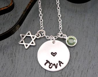 Star of David Necklace, Personalized Jewish Necklace, Name Necklace, Personalized Jewish Star Necklace, Custom, Jewish Necklace, Silver
