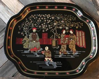 Vintage Elite Metal Tea/Trinket Tray - Asian Scene