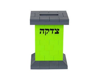 Lego® Charity Box - Lime Green- Jewish Custom Lego® Set from JBrick