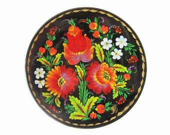 "Decorative plate ""Flower motive"" 25sm"
