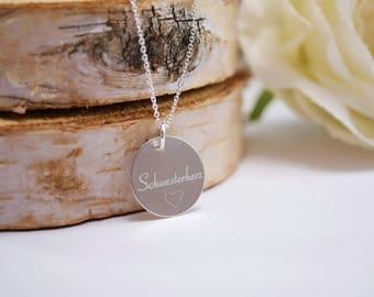 Chain ~ SIS ~ 925 Silver