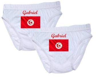 Pants boys Tunisia personalized with name