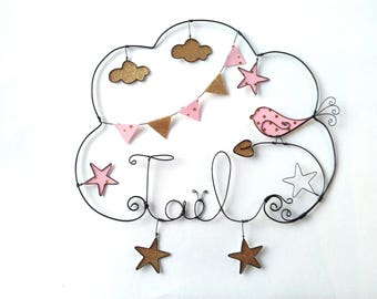 """Name personalized wire """"a bird in the starry dreams"""" nursery wall decor"""