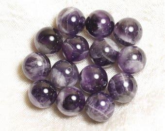 2PC - stone beads - Amethyst Boules14mm 4558550005663