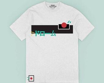 Yoru - Cotton tee-shirt light gray 100% organic