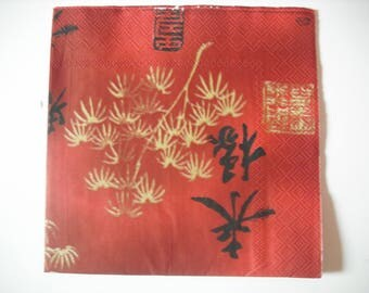 Towel Chinese symbol