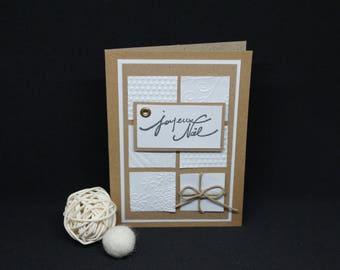 """Merry Christmas"" greeting card"