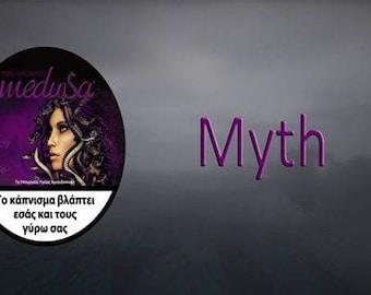 Pipe Tobacco Medusa Myth