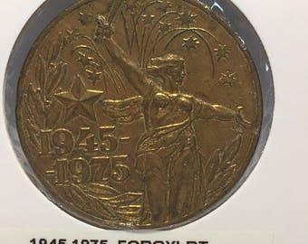 1 x Russian decorative medal