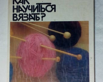 Knitting Aid. Book Manual in Russian 1992