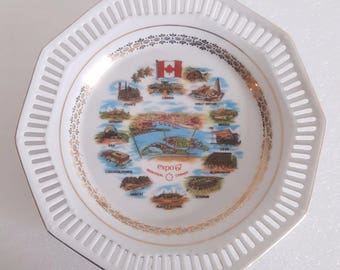 Expo 67 Montreal Canada Collectors Plate 7.5""