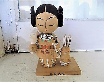 Vintage Kokeshi Doll with Bunny Wooden Oriental Art Collectible Kawaii