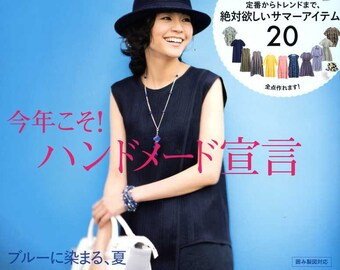 MRS STYLEBOOK 2017 High Summer - Japanese Dress Making Book