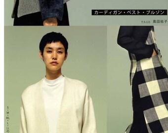 Let's Enjoy Pattern Arrangements - Japanese Dress Making Book