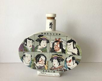 Kikukawa Sake Bottle Liquor Ceramic Decanter Bottle with Haruyoshi Katukawa Art Graphics Mid Century Japan Japanese Anime