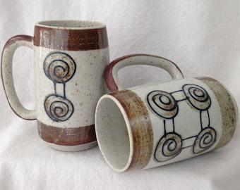 Large Primitive Earthenware Mugs