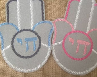 Pink or blue on grey embroidered iron on hamsa patch with Chai